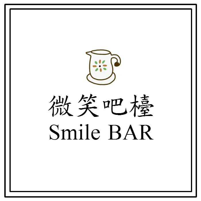 【TC Demo Day 3.0 團隊介紹 #6】 微笑吧台