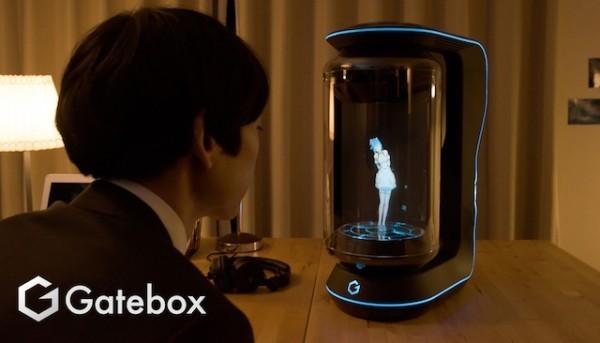 Gatebox全息投影虛擬助理化身為你的女友
