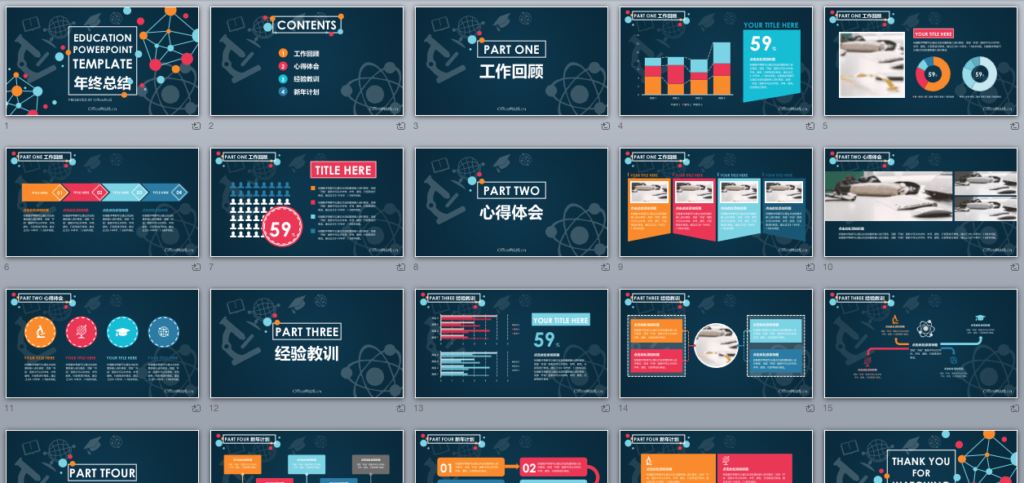 2 Education PPT Template