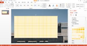 PPT圖案合併步驟2. 插入一個長方形圖案,可以完整覆蓋文字的大小