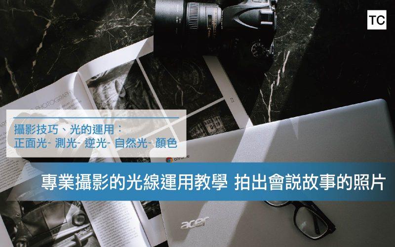 今日訊息 0824n 文章-01