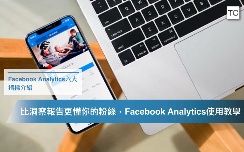 FB分析.001